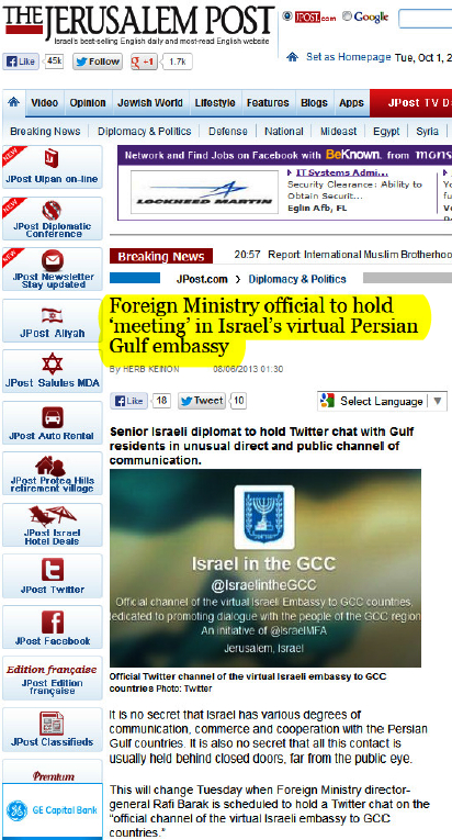 GCC - Israel's 'Virtual Embassy - 1