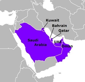 Gulf-Cooperation-Council